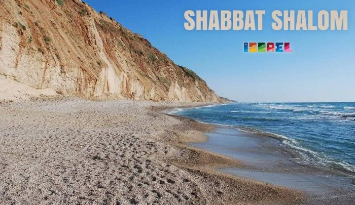 Israel ישראל: May your #weekend be safe & peaceful. #ShabbatShalom from Israel!