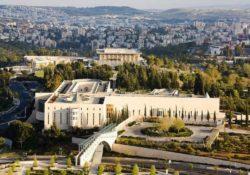 Will Israel Eventually Accept Messianic Jews?