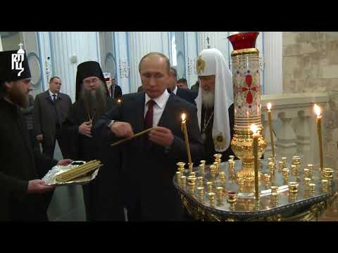 Orthodox Patriarch of Moscow with President Putin in New Jerusalem Monastery