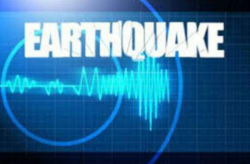 Trinidad experiences 10th earthquake in days